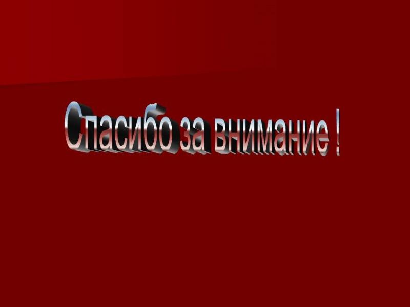 6b242951d31e76bac037192c3ac57d8b.jpg