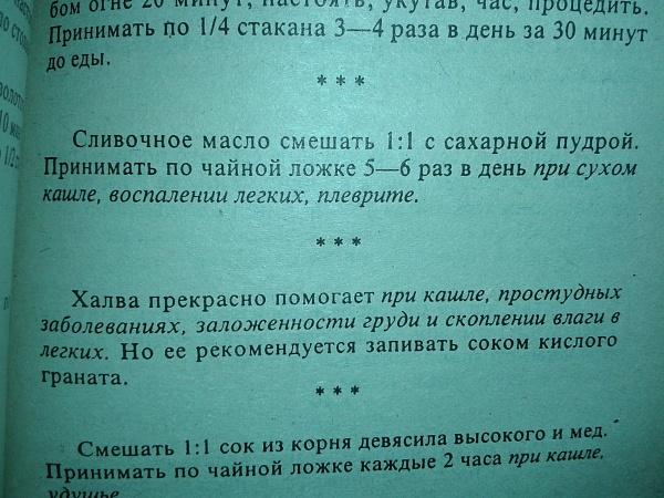 c31d87ed1c69cd8b71c4d272e9956cfd.jpg