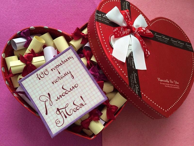 Самый простой подарок для любимого